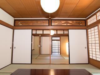 Beautiful J style house & garden near Nanzengi - Kyoto vacation rentals