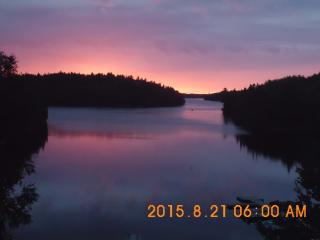 Cabin on Minnitaki Lake with unbelievable view # 6 - Sioux Lookout vacation rentals