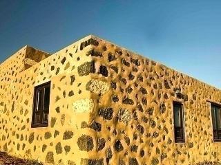Eco-Joya del Jable, Rustic Esc - Teguise vacation rentals