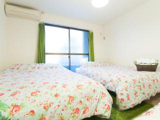 I-01 ★namba Dotonbori shinsaibashi★ - Osaka vacation rentals
