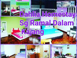 Gorgeous House with Washing Machine and DVD Player - Kajang vacation rentals