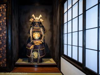 Kyoto Tofukuji Samurai Machiya - Kyoto vacation rentals