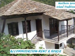 Northern Greek Island Traditional - Skala Panagia vacation rentals