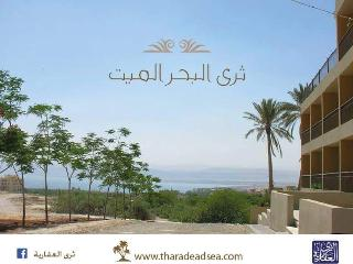 Cozy 1 bedroom Sweimah Apartment with Internet Access - Sweimah vacation rentals