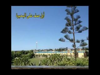 Villa with Private Pool in Marina - Unit 45034 - Marina vacation rentals