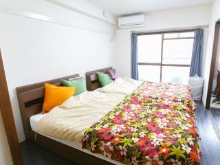 #1 Center of Osaka/convenience/easy access/ - Osaka vacation rentals