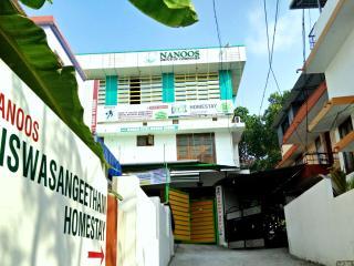 Viswasangeetham (ViSa) Home Stay - Govt. Certified - Thiruvananthapuram (Trivandrum) vacation rentals