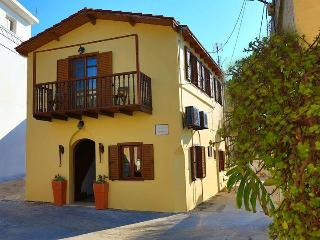 Paradissi traditional Butterfly-near Windsurfing - Paradeisi vacation rentals