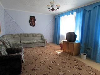 Nice Condo with Internet Access and Wireless Internet - Yarovoye vacation rentals