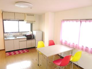 Chilling Japanese Casual Style room - Osaka vacation rentals
