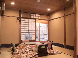 Kumo Machiya Stay-Gion 雲.小松 - Kyoto vacation rentals