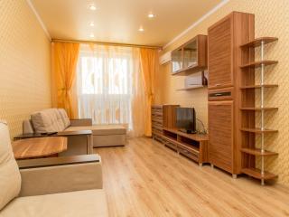 Bright 1 bedroom Condo in Krasnodar with Television - Krasnodar vacation rentals