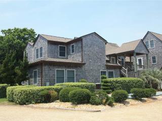 Scotch Bonnets 6A & 6B - Ocracoke vacation rentals