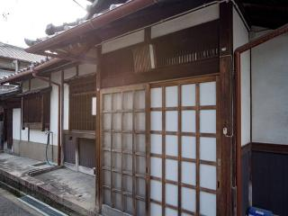 "Traditional ""Machiya"" hostel - Nara vacation rentals"