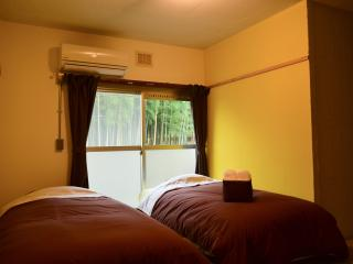 202 Bamboo forest inn Festival party Kyoto - Muko vacation rentals