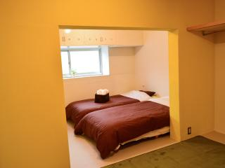 F3-2 Bamboo forest inn Festival party Kyoto - Muko vacation rentals