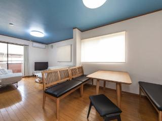 Cozy House with Internet Access and A/C - Kyoto vacation rentals