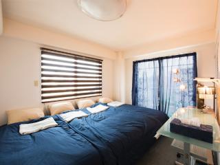Easy to Shibuya,Roppongi,3LDK,和風 - Meguro vacation rentals