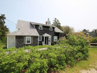EASY SUMMER STROLLS INTO TOWN FOR COOLING SUMMER FARE! - Edgartown vacation rentals