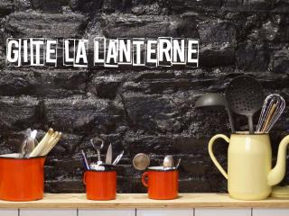 gite la Lanterne proche de Rennes - Corps-Nuds vacation rentals