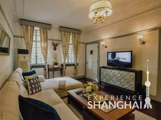 Victorian Suite @ West Nanjing Road - Shanghai vacation rentals