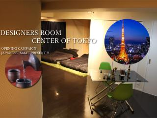 【Relaxing Modern】1LDK 40㎡/17mins to Haneda airport - Minato vacation rentals