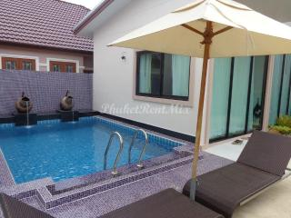 Two new twin villas with a shared swimming pool and a closed territory - Bang Tao vacation rentals