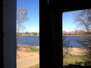 Nice Condo with Internet Access and Wireless Internet - Uglich vacation rentals