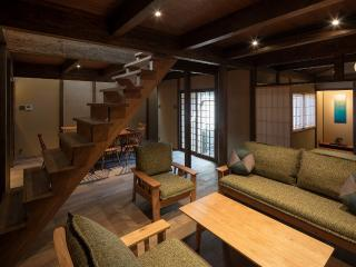 NEW!! Great for BIG groups/ Near Imperial Palace - Kyoto vacation rentals