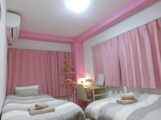 3room 6P JR_GOTANDA station 4mins - Shinagawa vacation rentals