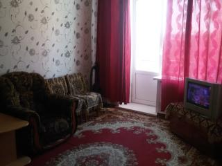 1 bedroom Apartment with Satellite Or Cable TV in Prokopyevsk - Prokopyevsk vacation rentals