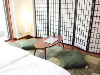 """【9 min from JR Shinjuku】""""Japanese Modern room"""" - Shinjuku vacation rentals"""
