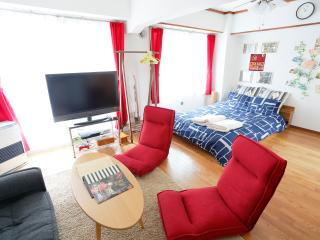 1mins to the Hosui Susukino station!A Ghibli room! - Sapporo vacation rentals