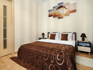 PaulMarie Apartments on Kovzana - Bobrujsk vacation rentals