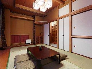 Amazing JPN style room near Ueno!!! - Bunkyo vacation rentals
