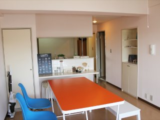Nice Condo with Internet Access and A/C - Nerima vacation rentals