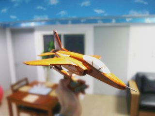 Uhome-Shinjuku Airplane House - Shinjuku vacation rentals