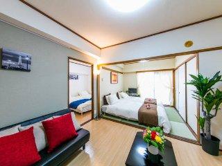 SB3① /Family&Group max 8 ppl near NAMBA - Osaka vacation rentals