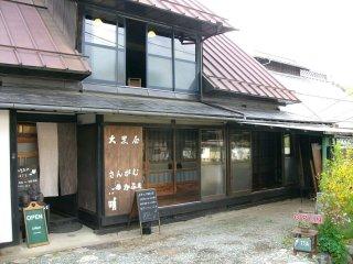 300 years old nostalgic inn at the Koshu Kaido road - Yamanashi vacation rentals