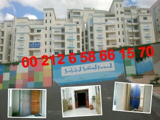 new apartment beach Al hoceima - Al Hoceima vacation rentals