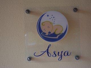 Casa Vacanza La Luna appartamento Asya - Sarzana vacation rentals