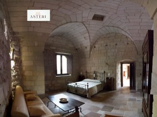 Masseria Asteri Otranto Cannole - Cannole vacation rentals