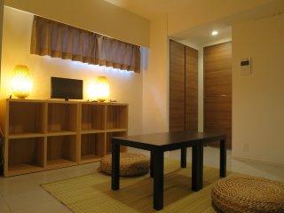 Japanese-style Great access toHaneda Apt - 301 - Tokyo vacation rentals