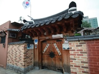 Stay in Hanok and sleep on traditional Ondol - Jeollabuk-do vacation rentals