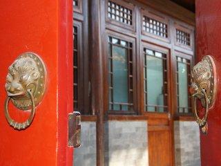 Big Tree Courtyard House - Beijing vacation rentals