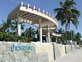 Paradise Holiday Home at Saen Saran Hua Hin - Hua Hin vacation rentals
