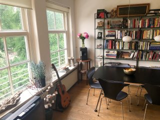 Quiet home on the heart of the city - Amsterdam vacation rentals