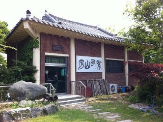 Sominsanbang(Gongju Folk Drama Museum's Guest House) - Gongju vacation rentals