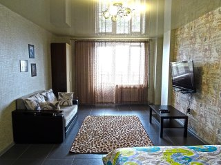 Nice Condo with Central Heating and Television - Maykop vacation rentals
