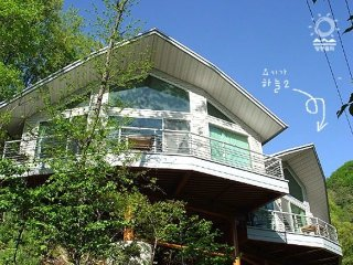 Perfect House with Television and A/C - Gyeonggi-do vacation rentals